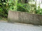 源氏山公園に上る急坂