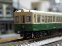 鉄道コレクション叡山電鉄デオ300形