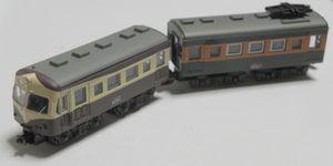 Bトレインショーティー80系