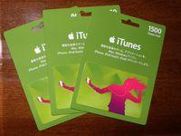 iTunesカード3枚